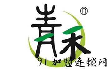 青和小锅米线加盟费用需要多少钱_连