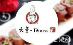 北京大董烤鸭店